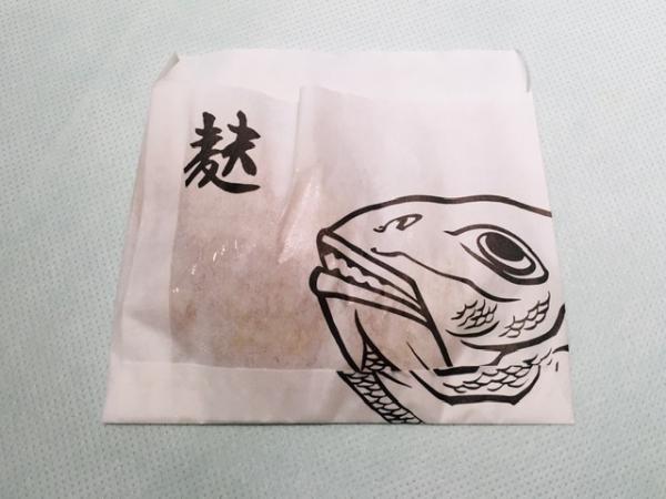 麩嘉 錦店 たい焼き1