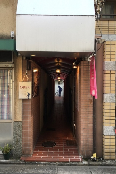 Okaffe kyoto
