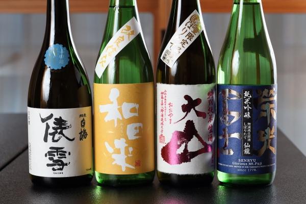 大山のお酒